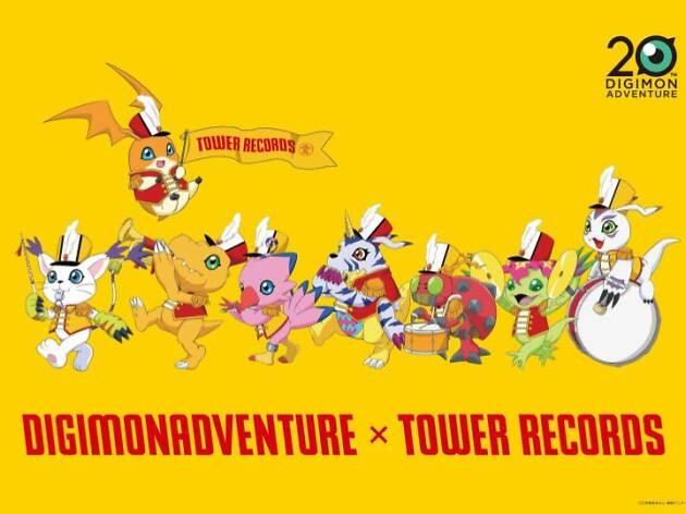 デジモンアドベンチャー 20th Anniversary × TOWER RECORDS CAFE