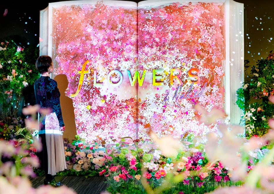 「Flowers Pieces」繁花互動感官展