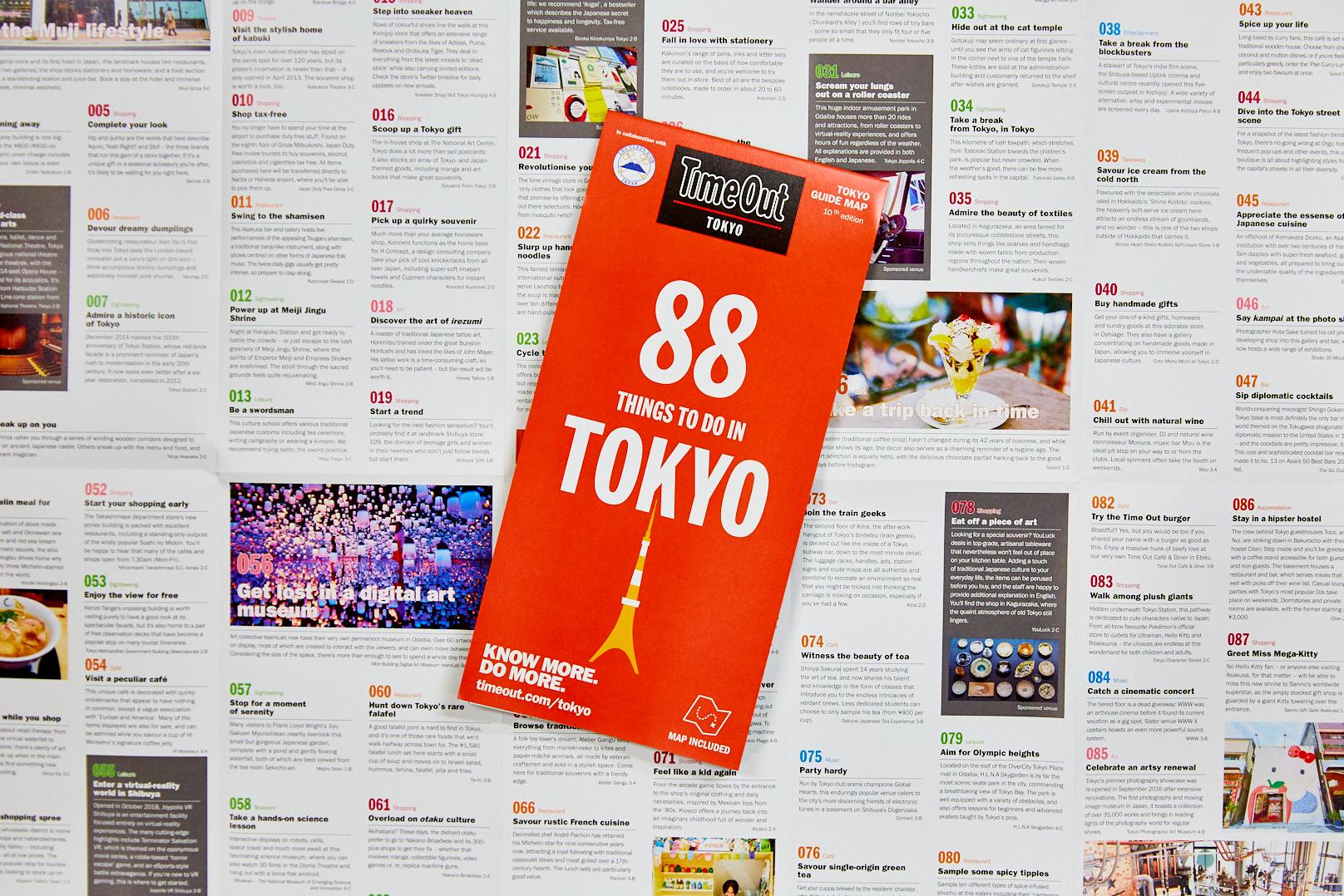 「東京でしかできない88のこと」(英語版)第10版がリリース