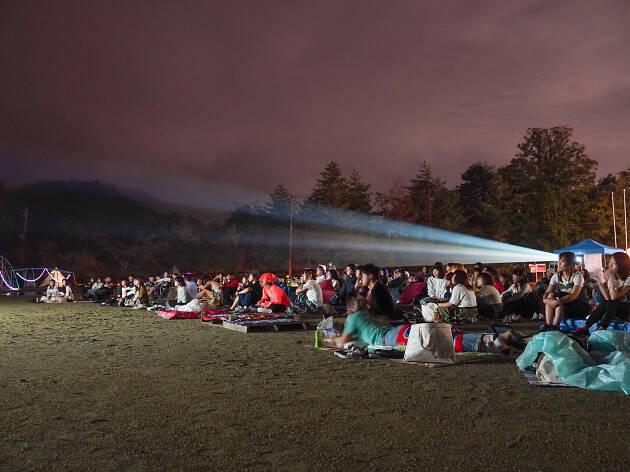 地球とヒトが恋する映画祭