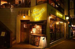 グーイタリアーノ 渋谷店