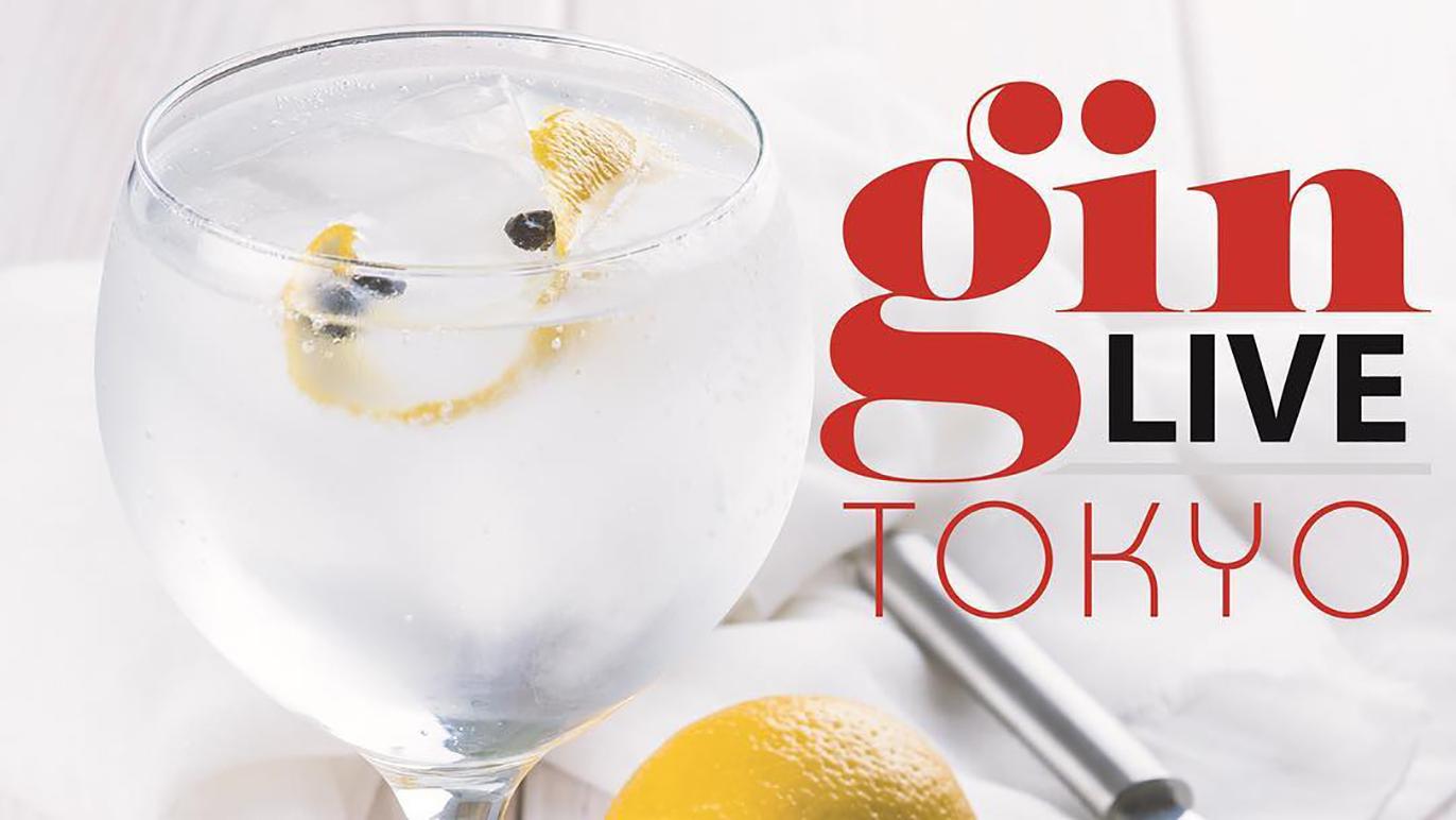 Gin Live Festival
