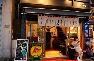 TOKYO MEAT SAKABA