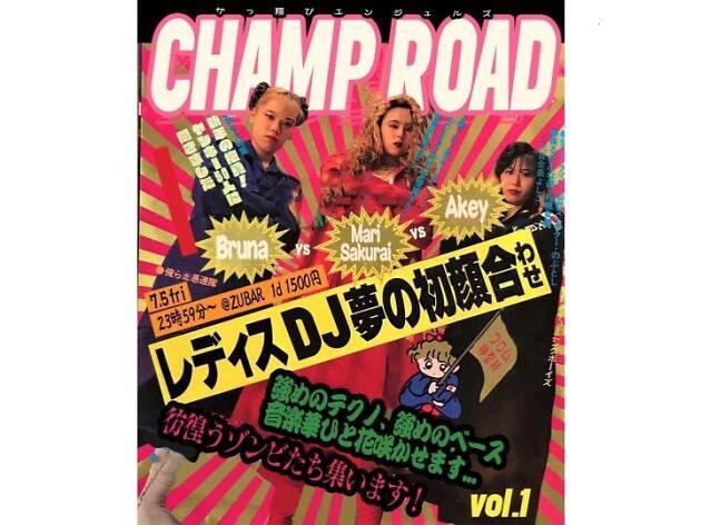 Champ Road