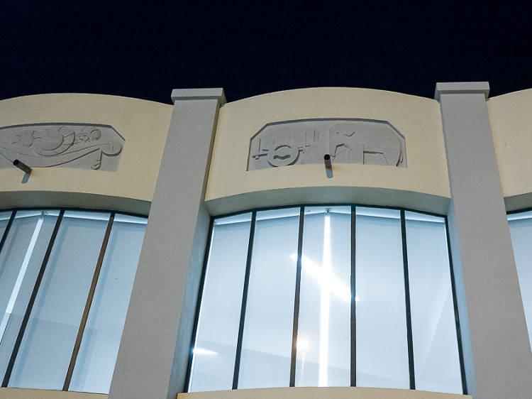 Casa d'Artes do Bonfim