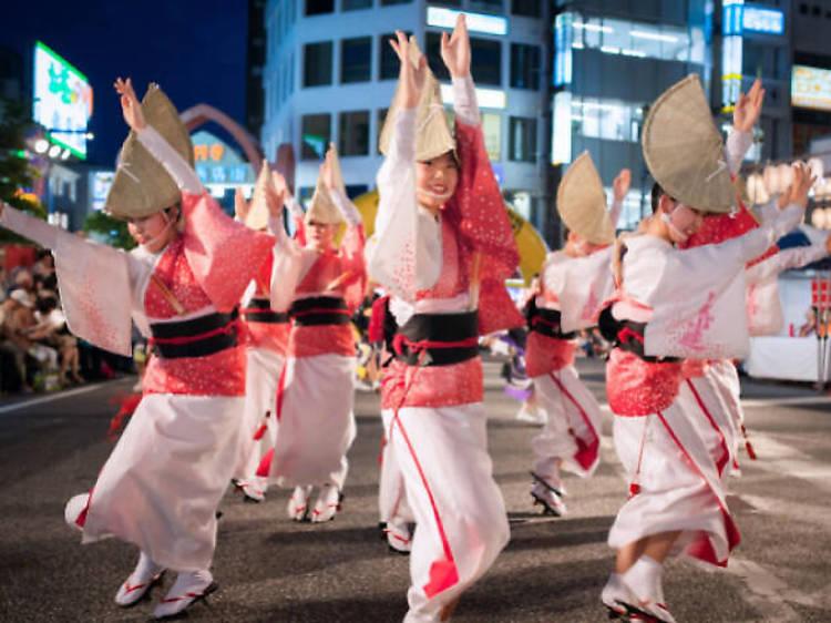 高圓寺:阿波舞大會