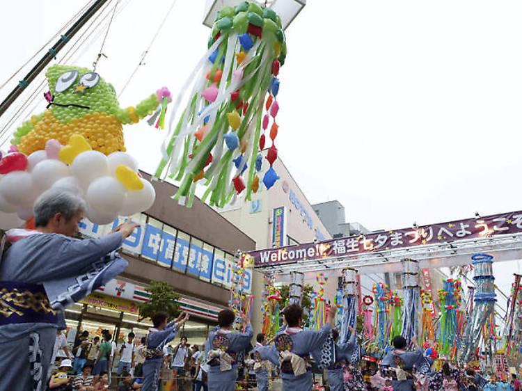 福生市:七夕祭