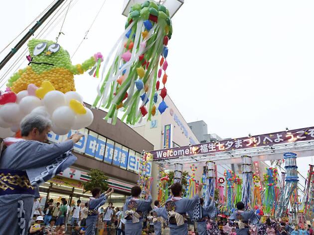 Fussa Tanabata Matsuri