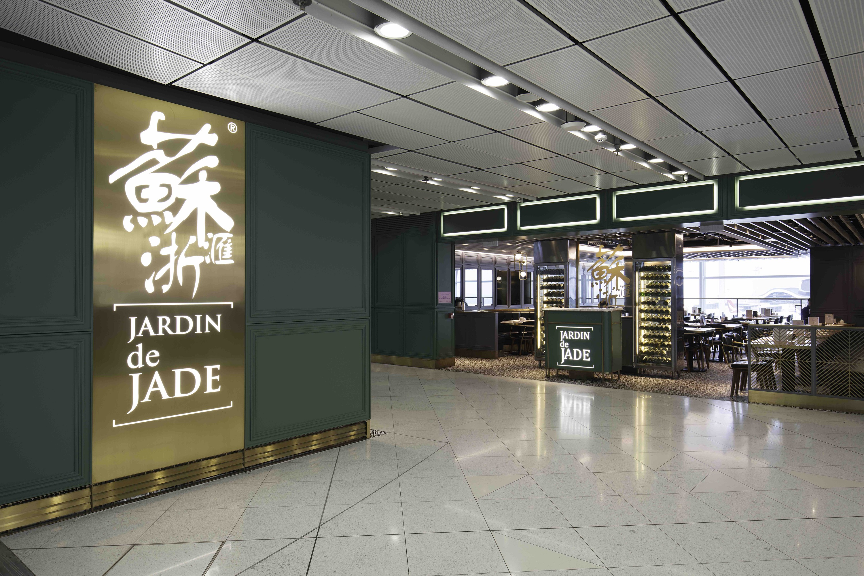 Jardin de Jade