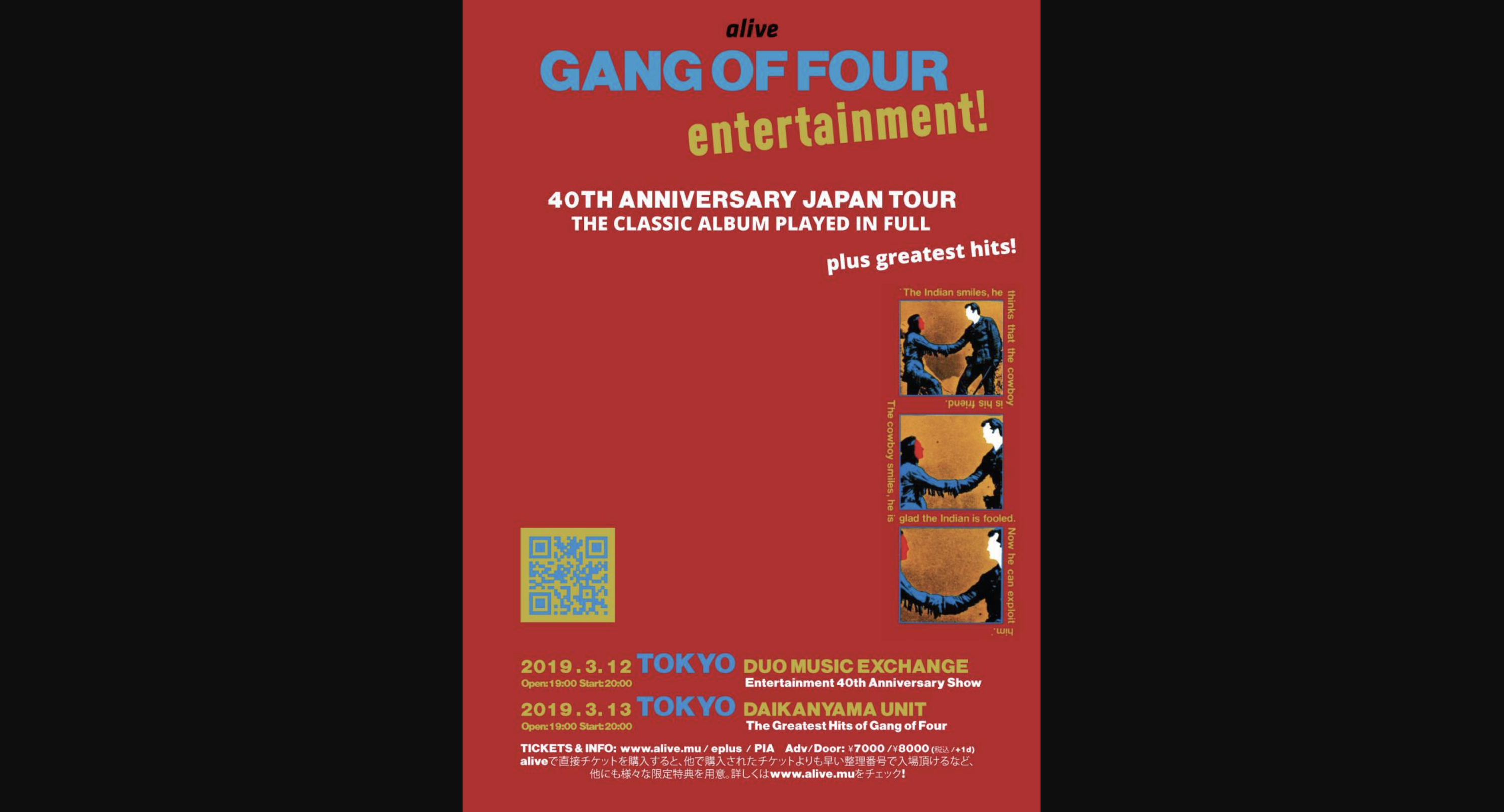 Gang of Four - Entertainment! 40th Anniversary Show