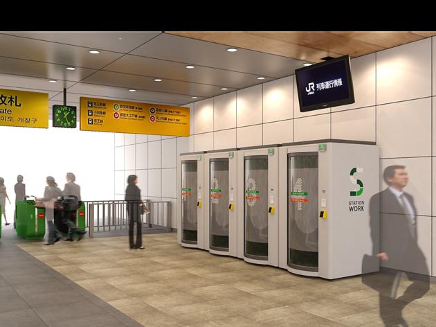 JR主要4駅にブース型シェアオフィス STATION BOOTHが登場