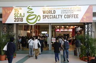 SCAJ ワールド スペシャルティコーヒー カンファレンス アンド エキシビション