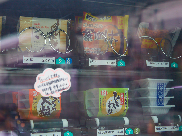 Natto vending machine