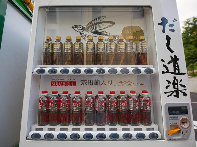 Dashi vending machine