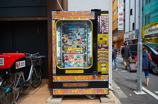 Treasure vending machine