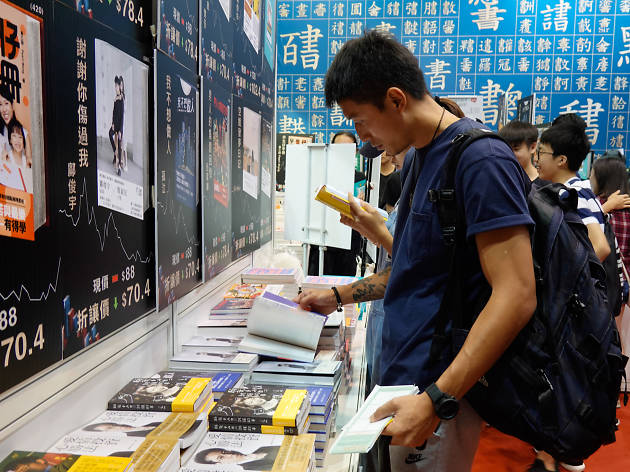 Hong Kong Book Fair 2018