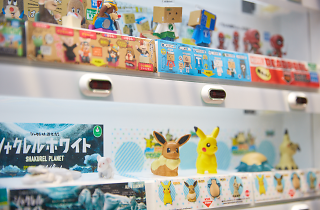 Action figure vending machines