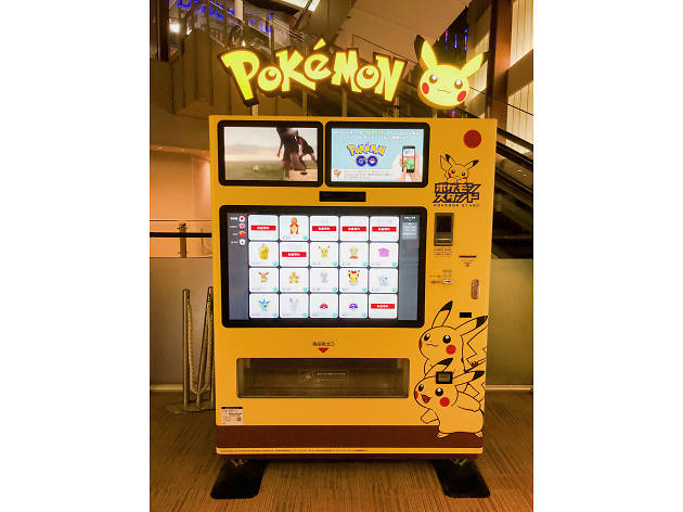 Pokémon vending machine