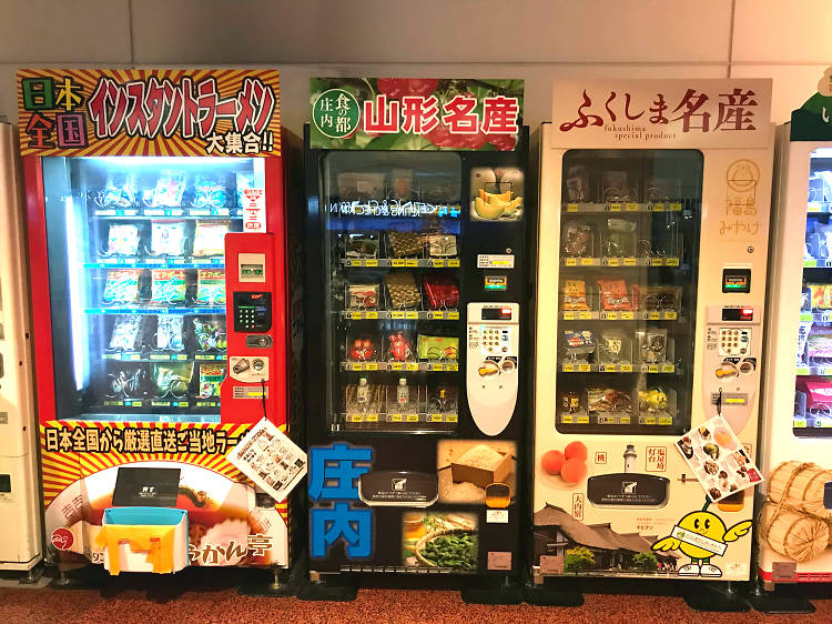 Vending machines with regional specialities