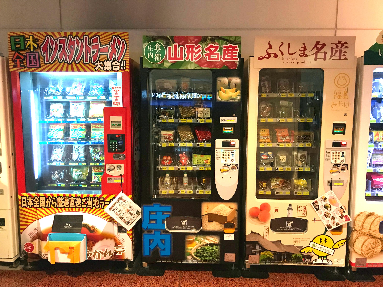 Vending machines with regional specialties