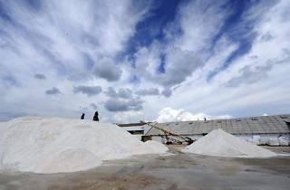 Nin Salt Works