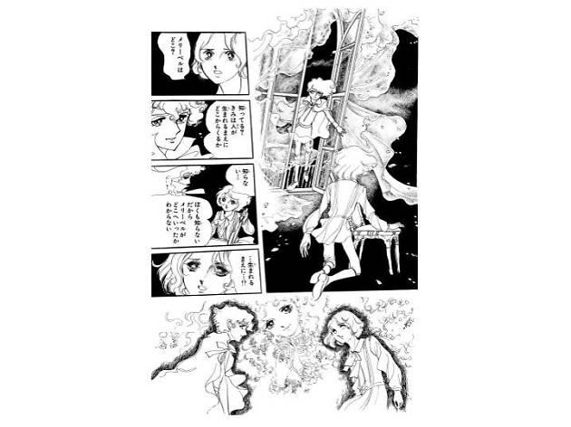 萩尾望都 ポーの一族展