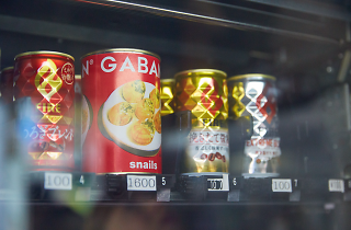 Snail vending machine in Akihabara