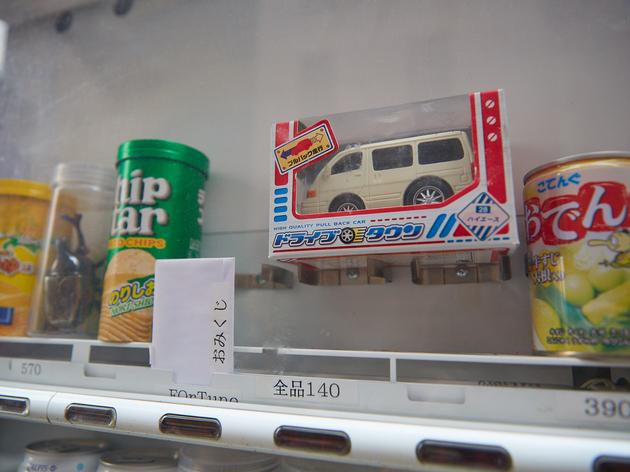 Weird vending machines in Akihabara