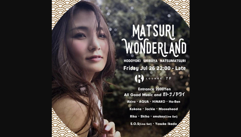 Matsuri Wonderland