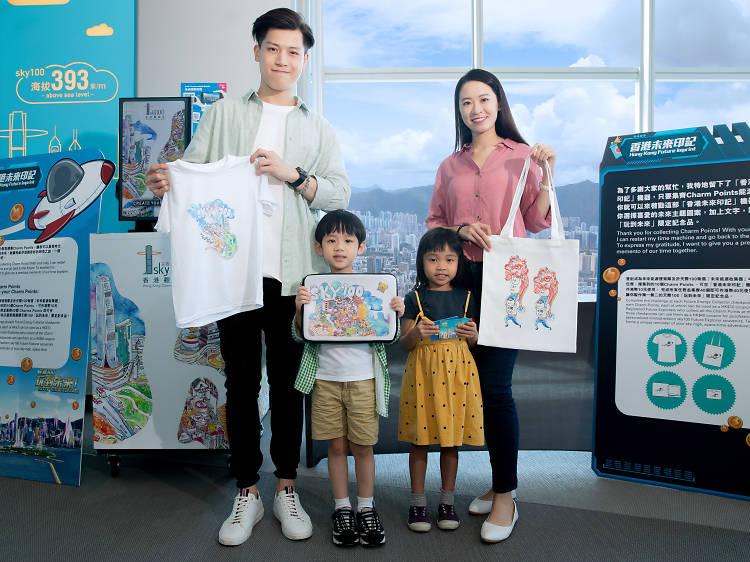 即場製作屬於您的未來回憶:香港未來印記