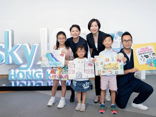 https://sky100.com.hk/zh-hant/