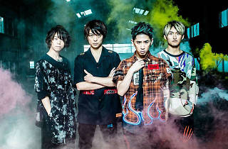 One Ok Rock pro primera vez en la CDMX