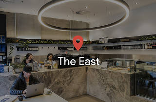 Google Signature Searches: The East