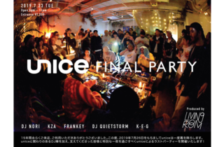 unice FINAL PARTY