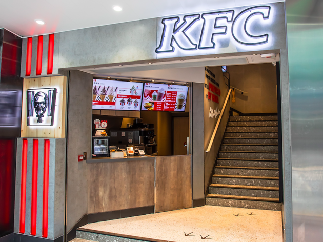 KFC CONCEPT STORE @CWB
