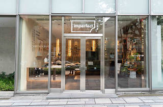 Well Food Market & Cafe Imperfect Omotesando