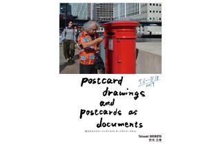 折元 立身:Postcard Drawings and Postcards as Documents