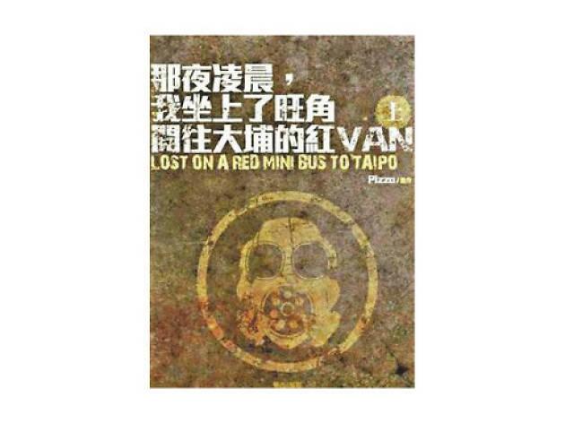 Red_mini_bus_book_cover2