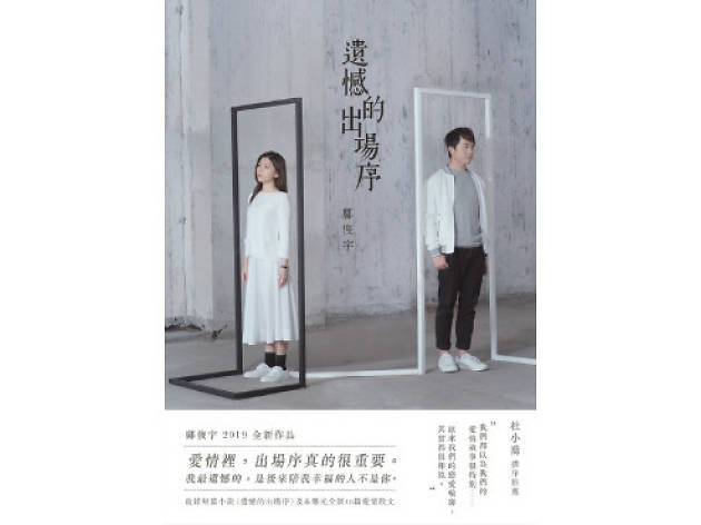 White Paper Hong Kong