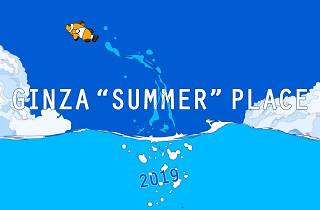 GINZA summer PLAZA