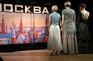 MOSCOW MOSCOW MOSCOW MOSCOW MOSCOW MOSCOWby HALLEY FEIFFERdirected by TRIP CULLMAN