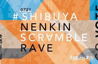 0721 SHIBUYA NENKIN SCRAMBLE RAVE