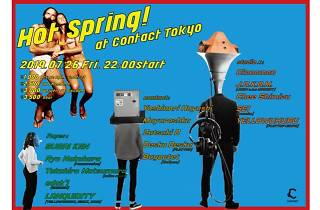 Hot Spring feat. Cinnaman