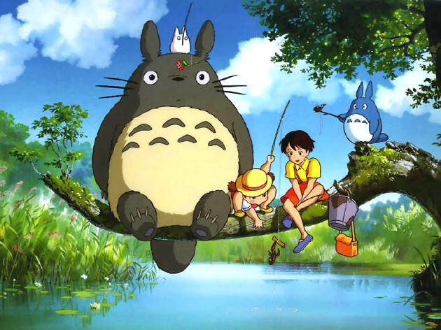 © 1988 - Studio Ghibli