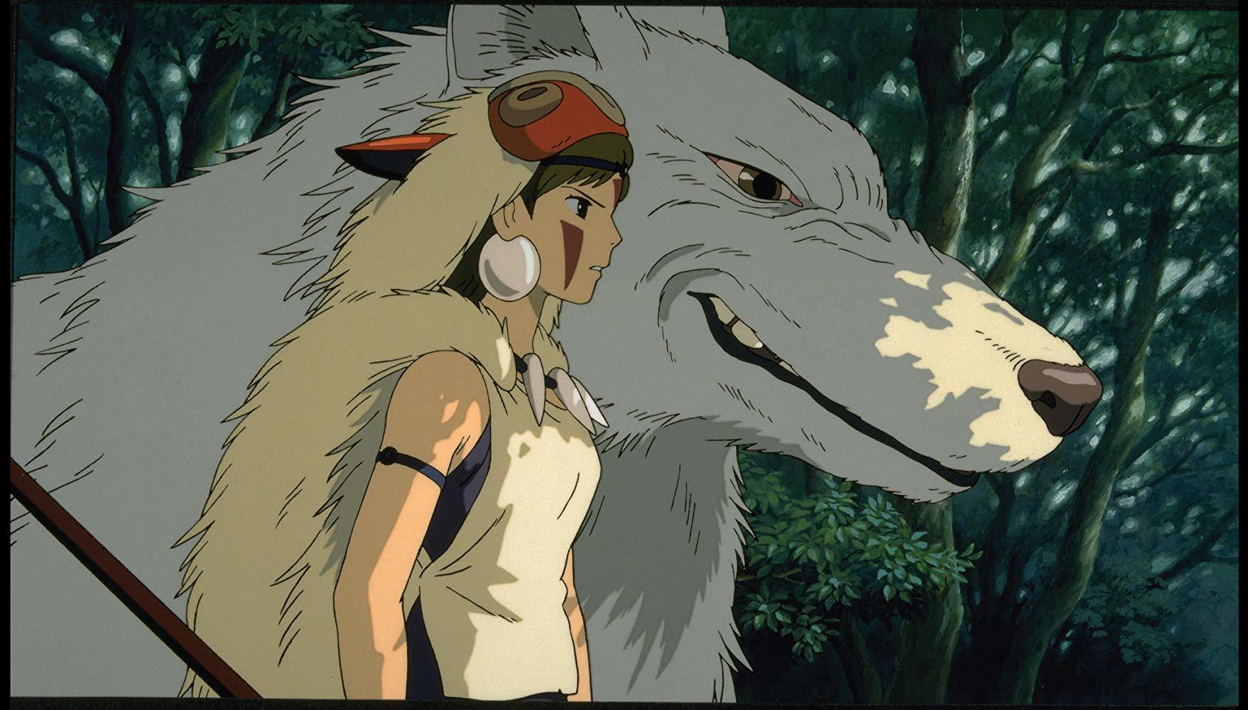 © 1997 Studio Ghibli