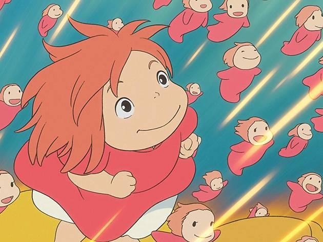 © 2008 - Studio Ghibli