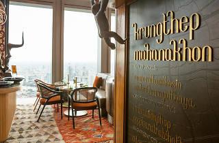 Mahanakhon Bangkok SkyBar 04