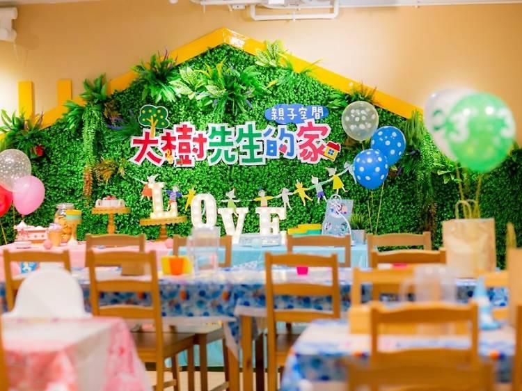 花斑茶社 x 大樹先生的家:台灣過江龍