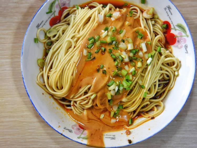 Ma jiang mian (Sesame Noodles)