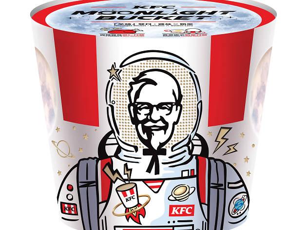 KFC_mooncake_campaign_template